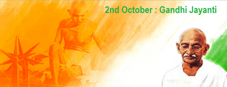 celebrating gandhi jayanti Gandhi jayanti is the birth anniversary of the mahatma gandhi celebrated all across the country on 2nd of october as a national event it is celebrated as the national holiday in order to pay honor to the father of the nation, mohandas karamchand gandhi (popularly known as bapu.