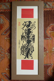 CALLIGRAPHIES CHINOISES, INFOGRAPHIES, EXPOSITIONS ...ETC....  !