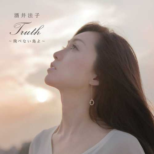 [Album] 酒井法子 – Truth~飛べない鳥よ~ (2015.11.11/MP3/RAR)