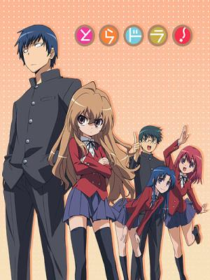 Toradora - Bentou no Gokui OVA