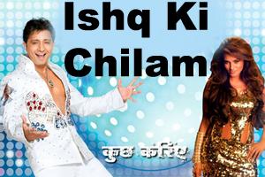 Ishq Ki Chilam Bharle