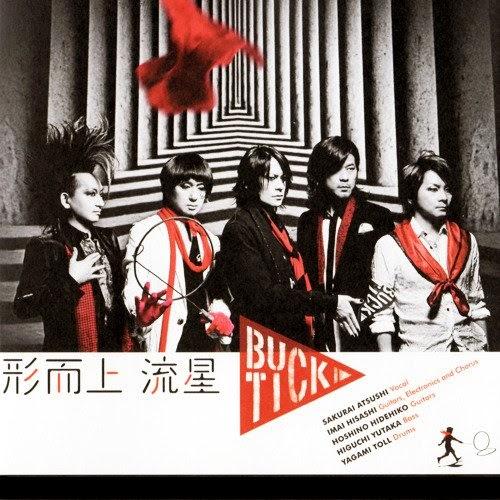 [Single] BUCK-TICK - Keijijo Ryusei [2014.05.14] Buck