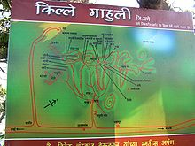 Mahuli Fort Map