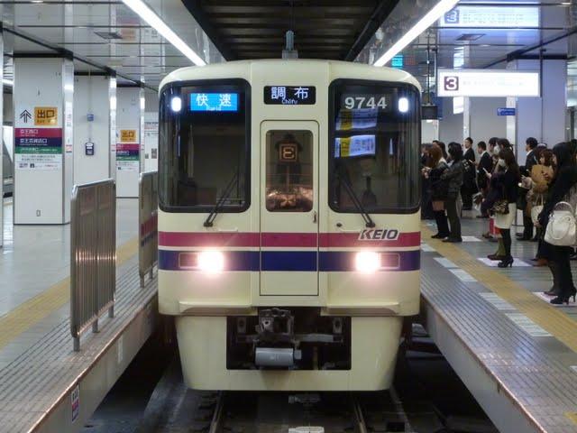 京王電鉄 快速 調布行き2 9000系(東京電力計画停電に伴う運行)