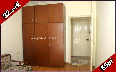 GRCKA NEKRETNINE - 32.000€ SOLUN (Martiju) 55m2