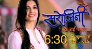 Sarojini 10 September 2015 Full Episode Zee Tv
