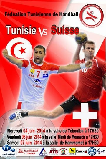 amistosos Túnez - Suiza | Mundo Handball