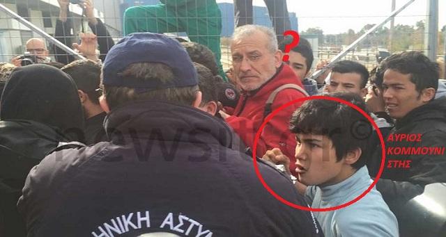 Έβαλαν 14χρονο Αφγανό που αν είχε μαχαίρι θα είχε σφάξει τον αστυνομικό, να το παίζει μεγαλόκαρδος σε στημένη συνέντευξη προπαγάνδα!