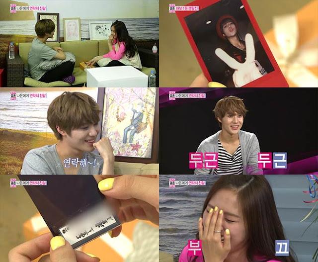 SHINee, Taemin, A Pink, Son Na Eun