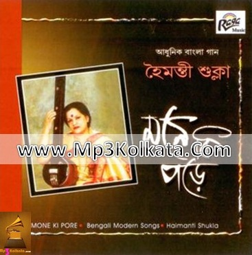 Mone Ki Robe by Haimanti Shukla (2011) mp3 songs download