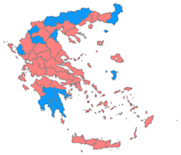 Εθνικές Εκλογές Ιανουάριος 2015