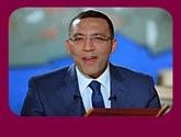 -برنامج على هوى مصر خالد صلاح -- حلقة يوم الأربعاء 1-6-2016