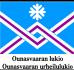 Ounasvaaran urheilulukio