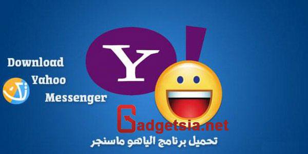 Aplikasi Video Call Android Gratis - Yahoo Messenger