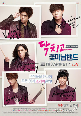 Shut Up Flower Boy Band-2012 tvn