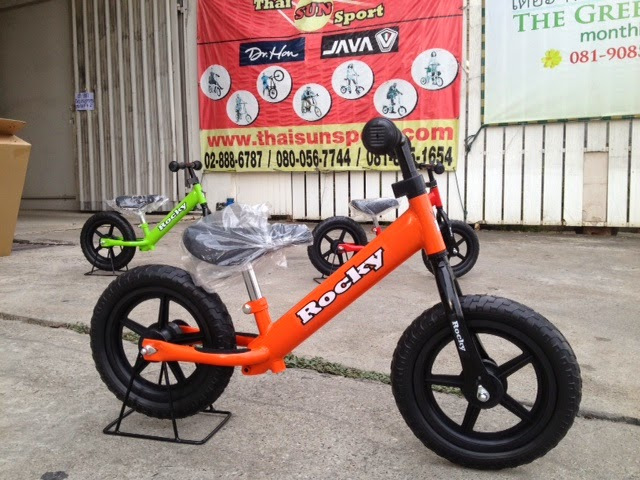 ROCKY Balance Bike
