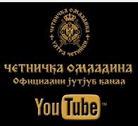 Наш видео канал