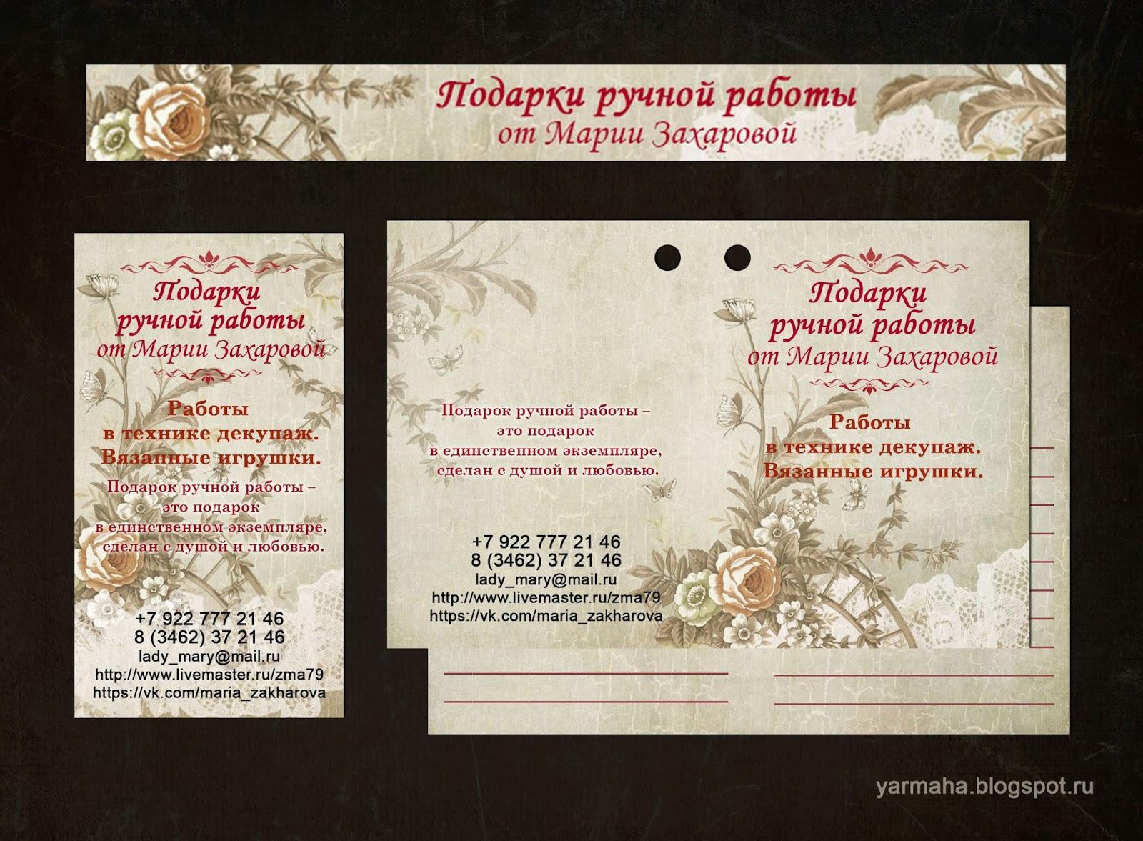 Онлайн редактор визиток (конструктор визиток). Создать 97