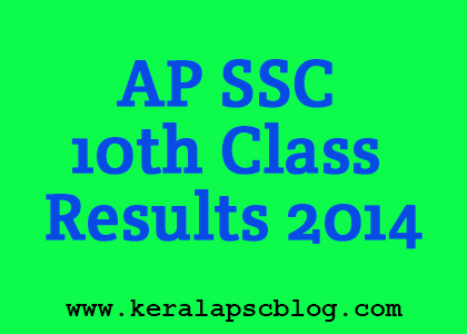 AP Board SSC 10th Class BSEAP Results 2014