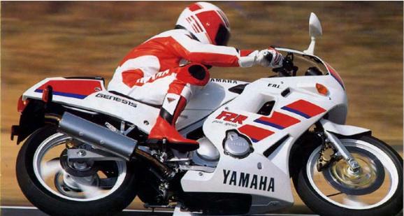 Spesifikasi Yamaha FZR250R 3LN