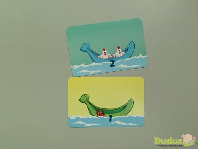 2 艘小船、2 種動物,共 3 隻(動物)