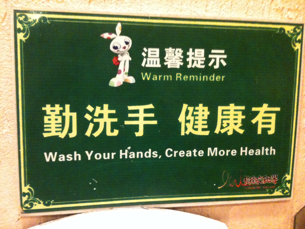 Why you should wash your hands after using the bathroom - Why You Should Always Wash Your Hands After Using The Bathroom A Friendly Reminder From The Chinese