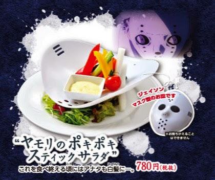 restoran tokyo ghoul