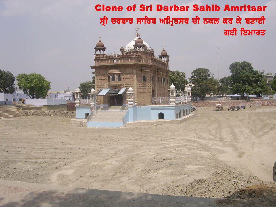 clone of sri darbar sahib amritsar wallpaper