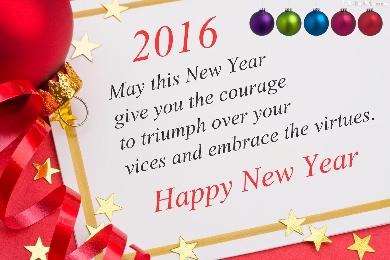 Entynas World Happy New Year 2016 Everyone