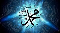 Akibat Ingin Mencelakai Nabi Muhammad