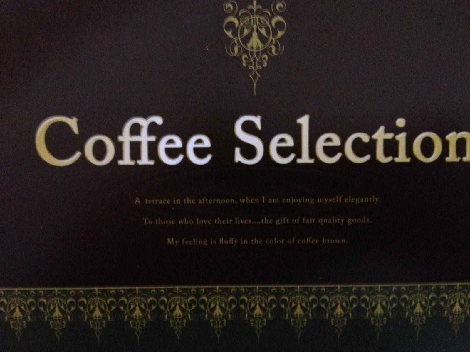 Kaiyo no gaijin the color of coffee brown for Terrace in a sentence