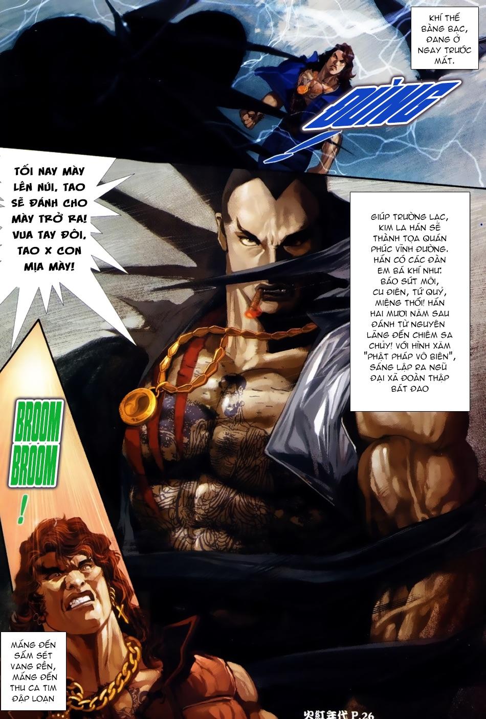 Hỏa Hồng Niên Đại Hắc Cốt Đường Chapter 47 - BigTruyen.net