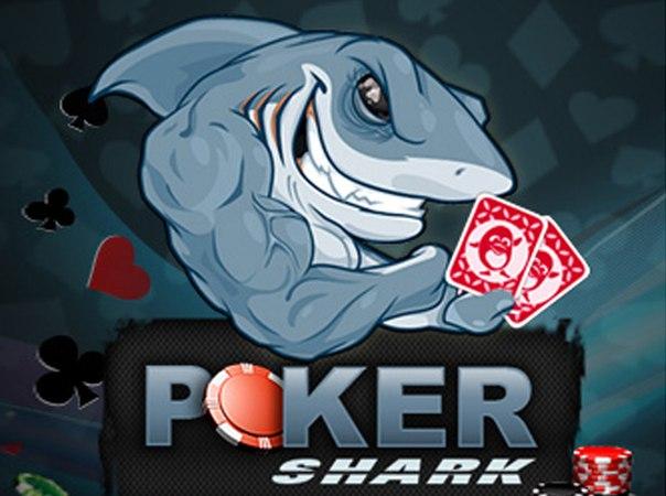 Сервис прокачки вашего аккаунта в приложении-игре Покер Shark социальной се