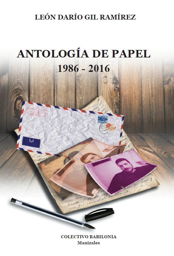 ANTOLOGÍA DE PAPEL