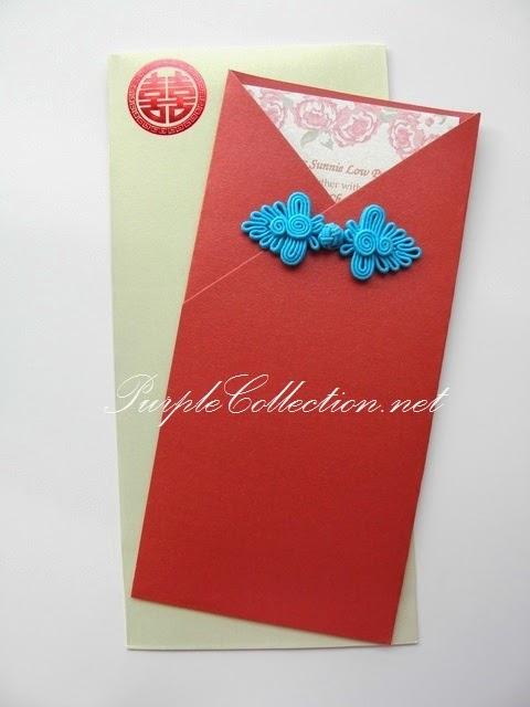 Red Chinese Button Wedding Card, custom design, handmade, 婚礼邀请卡片, hand crafted, hot stamping, envelope, pearl red, light blue, turquoise, kuala lumpur, selangor, kuantan, pahang, ipoh, perak, penang, johor bahru, singapore, bentong, personalised, personalized, kad kahwin, oriental, modern, traditional, turquoise chinese button, ivory, beige