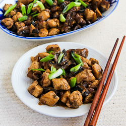 Recipe for Mark Bittman's Ginger Chicken with Mushrooms ...