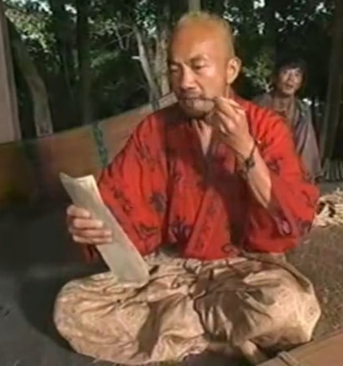 Dosan Ashiya Onmyouji Kaidan Hyaku Monogatari
