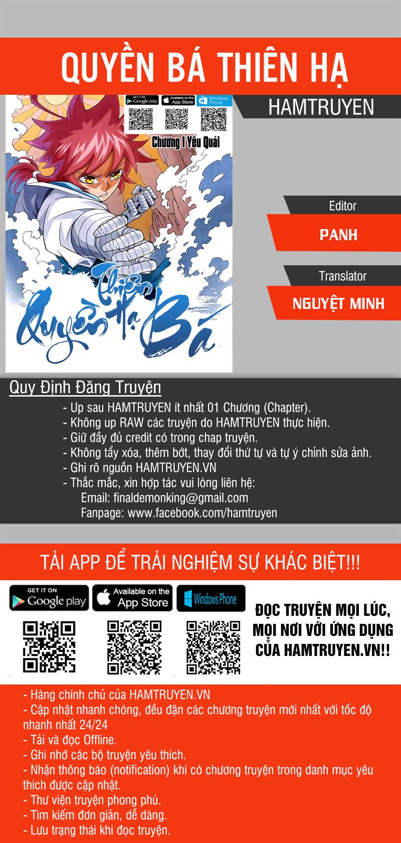 Quyền Bá Thiên Hạ chap 88 - Trang 1