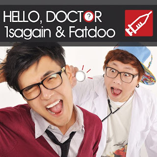 1sagain & Fatdoo - Hello, Doctor Album 1sagain-Fatdoo-Hello-Doctor-Album-Cover-mp3