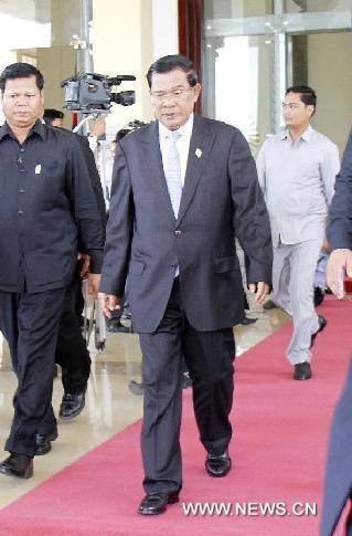 http://kimedia.blogspot.com/2014/04/cambodias-parliament-holds-2nd-plenary.html