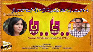 Nithin's A Aa Movie Audio Songs Download Mp3