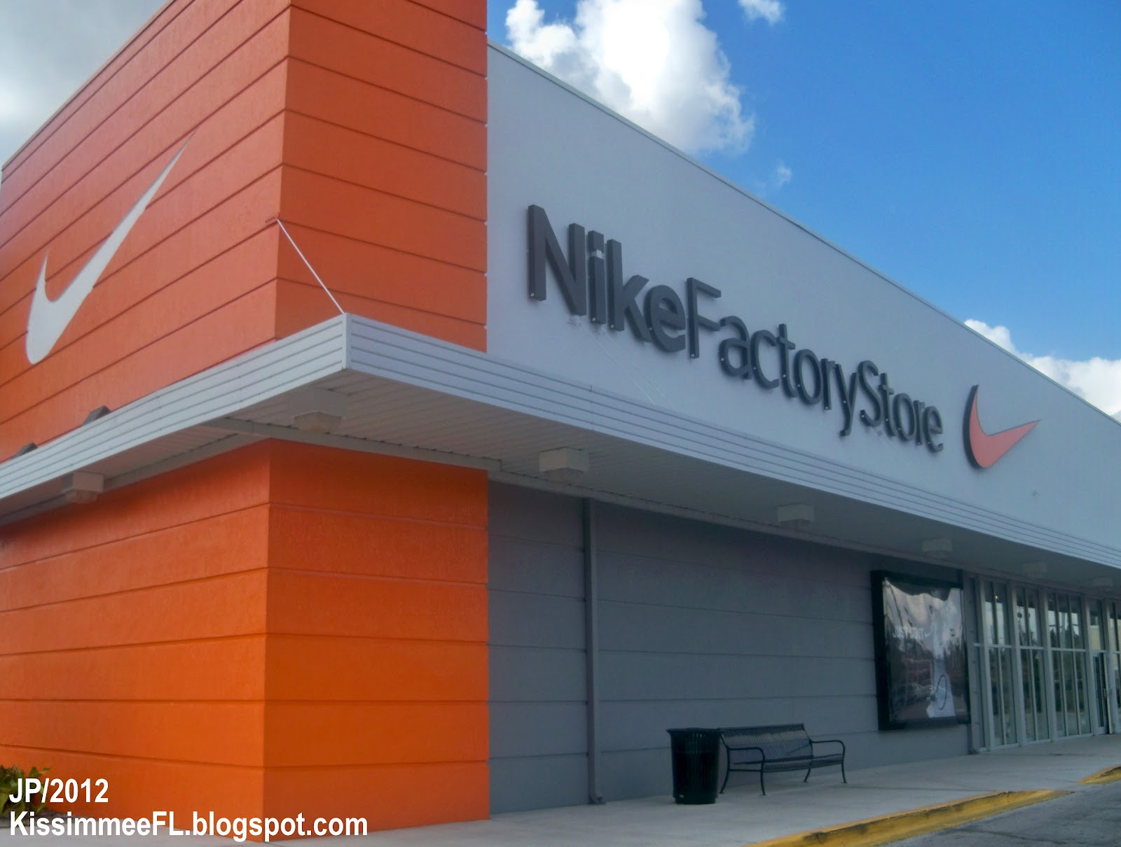shoe stores warehouses and factories on
