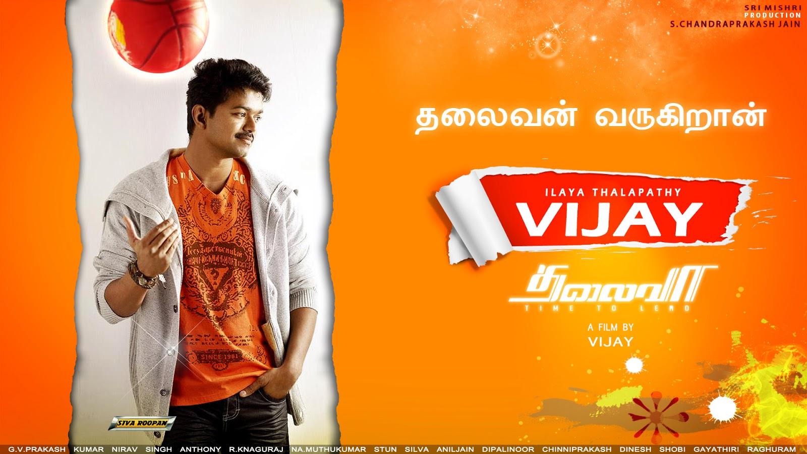 Vijay Wallpaper Designs: Vijay Wallpaper ~ Thalaiva movie