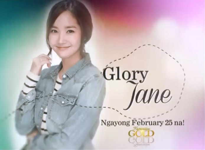 Glory Jane – 05 April 2013