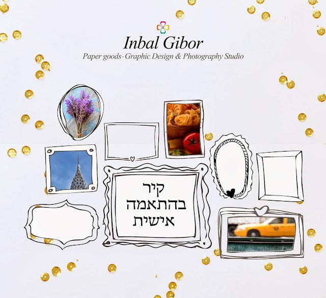 http://www.inbalgibor.com/#!inti-design/c7yw