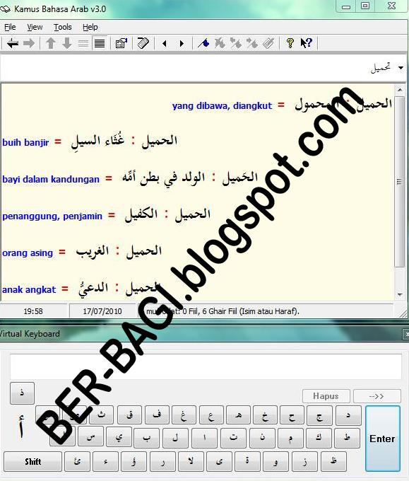 Windows 98 Arabic Enable Windows Me Arabic Enable Windows XP (yang
