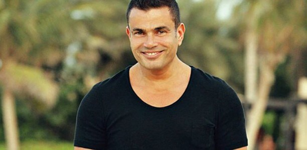 تعرف علي ثروة الهضبة عمرو دياب