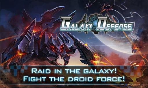 Download Galaxy Defense v1.0.1 Apk Free