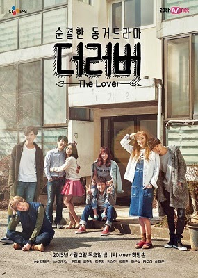 The Lover | Episode 10 Indonesia