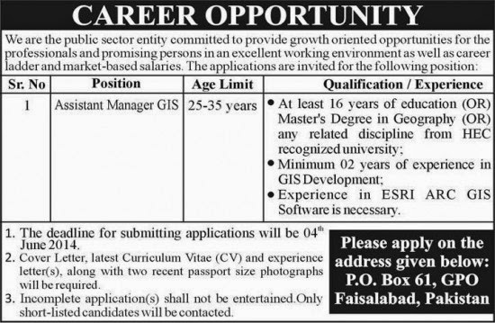 Assistant Manager GIS Jobs in Public Sector Entity Committed Pakistan, Faisalabad